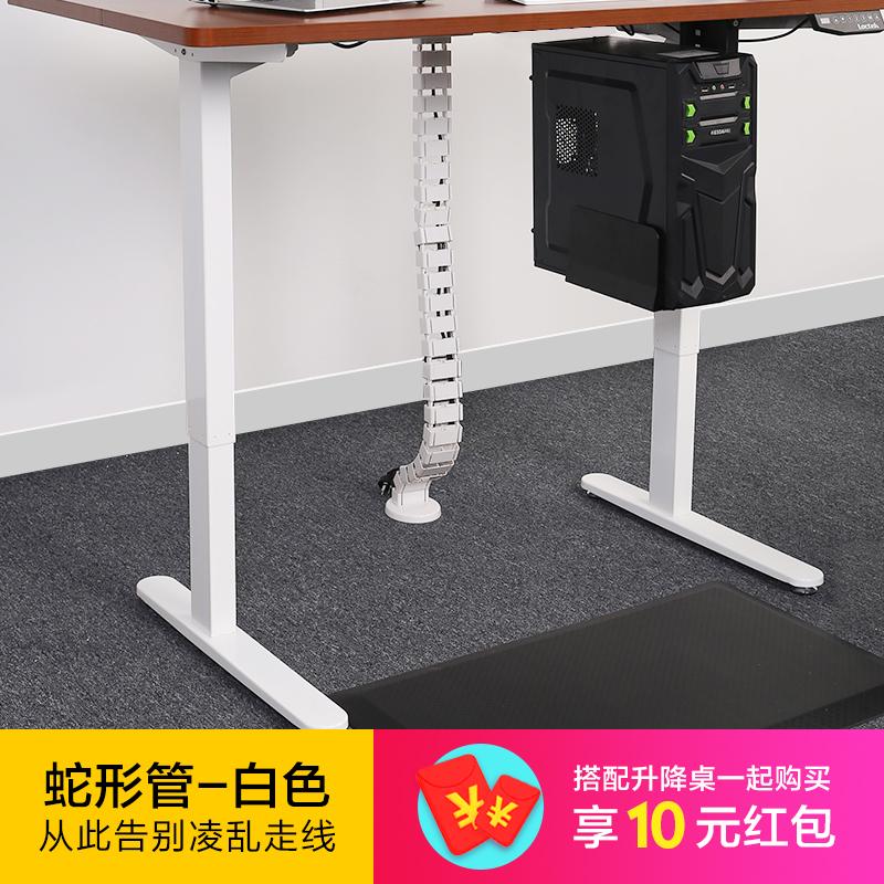 ● лифтинг таблицы с модель ▕ змея форма кабель управления трубка белый 【 стол необязательный 】