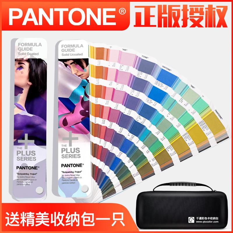 2018正版PANTONE彩潘通色卡彩通国际标准通用C卡U卡CU色卡GP16011601N
