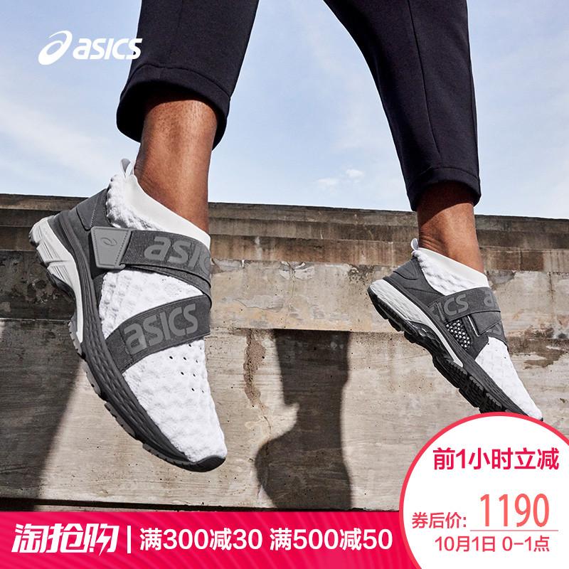 ASICS亞瑟士 男鞋穩定跑鞋運動鞋GEL-KAYANO 25 OBI 1021A026-001