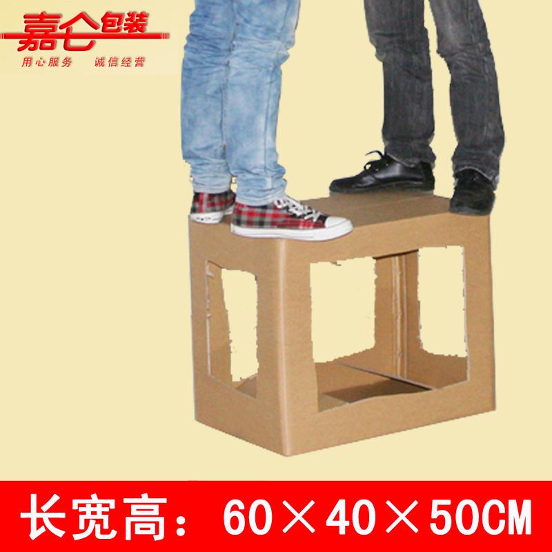 Большой размер движение домой коробка сын пять специальный жесткий особенно большой хранение гофрированный кассета taobao пакет движение домой коробка обычай рука пряжка