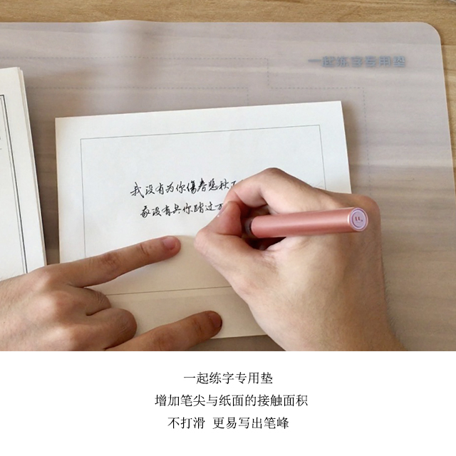 Cloud wood groceries White practice pad exam soft pad plate translucent  soft silicone pad calligraphy pad plate version 40*30cm