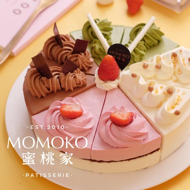 USD 7073 MOMOKO Peach Home Birthday Cake Four Seasons Happy Ode