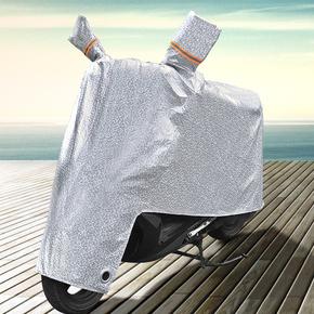 夏季电动摩防晒遮雨罩两轮车衣通用