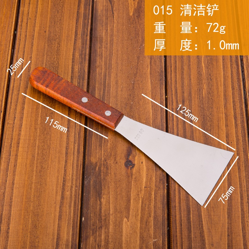 015 CLEANING SHOVEL