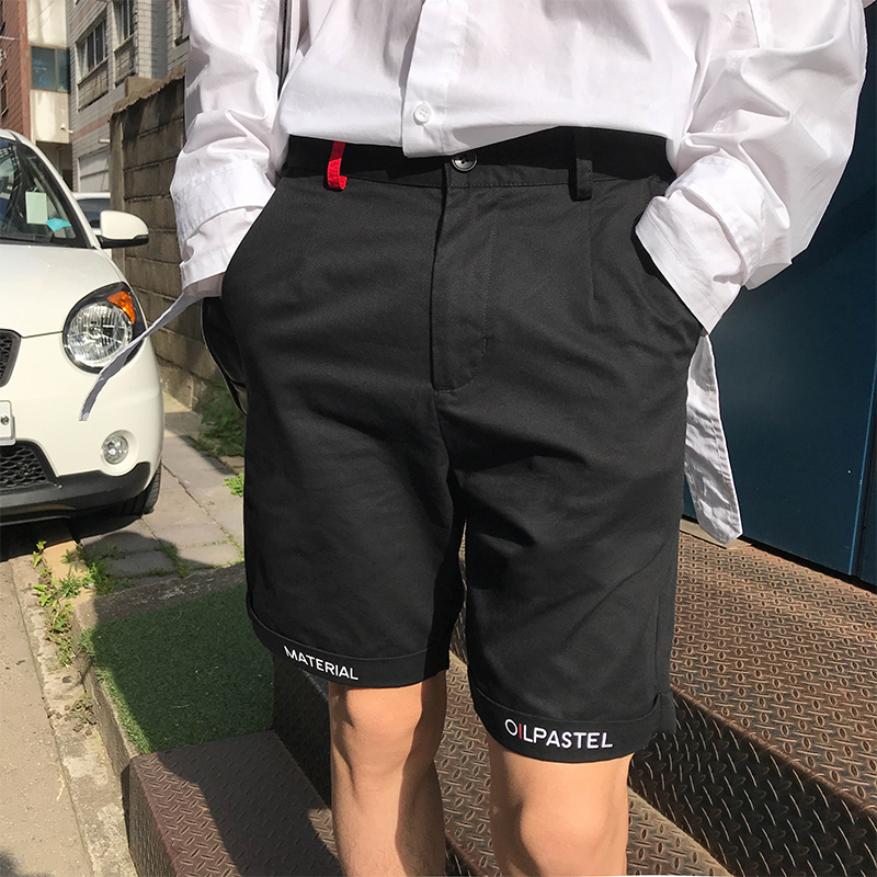 Simplified Shorts For Korean P...