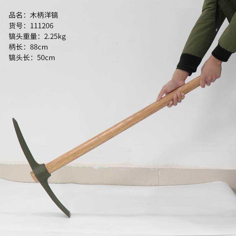 2,25 кг деревянная ручка 111206
