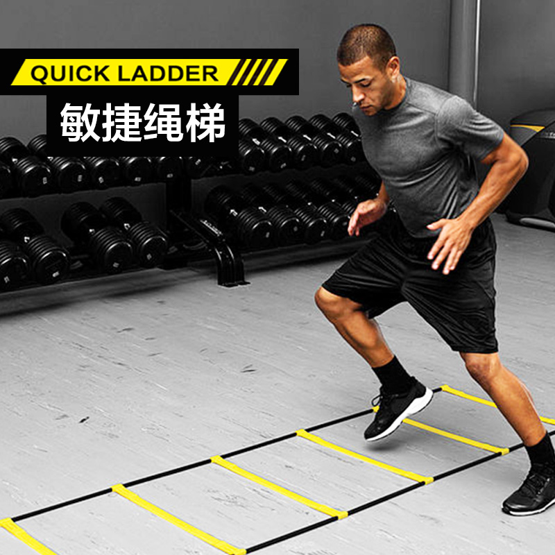 Ловкость лестницы баскетбол темпы подготовки лестницы Футбол координации тренажерный зал скорость чувствительность тренировочные веревки лестницы