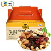 中粮出品/4种坚果+2种果干,时怡每日坚果25g×30袋