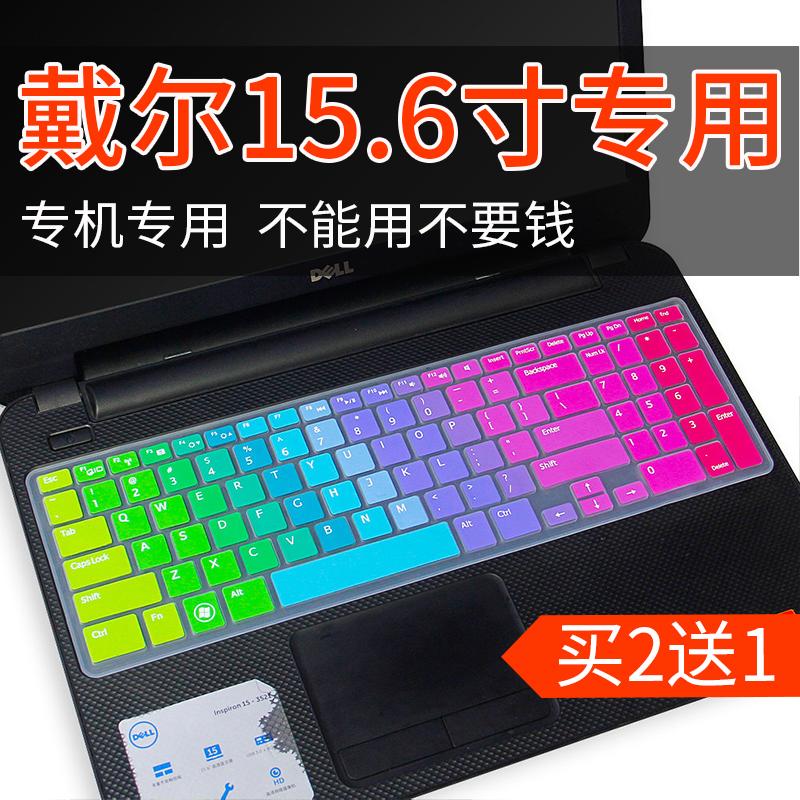 keyboard skin Dell Inspiron 15R N5110,M511R,M5110,15R-5521,M531R,5537,3537,3521