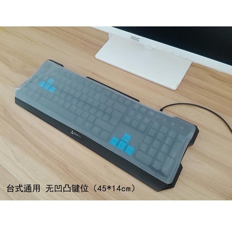 Рабочий стол без Bump общая плоская матрица【Купить 2 в подарок 1】