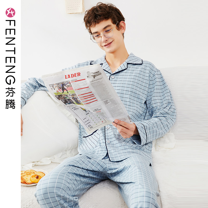 Fern Teng pajamas men's spring and autumn models cotton long-sleeved home service autumn and winter cotton summer thin section to increase the code set
