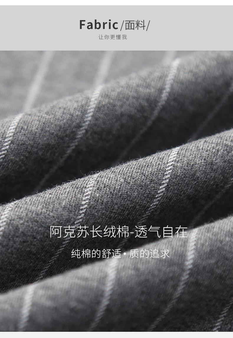 商场同款  芬腾 男士春秋纯棉长袖家居服套装 图3