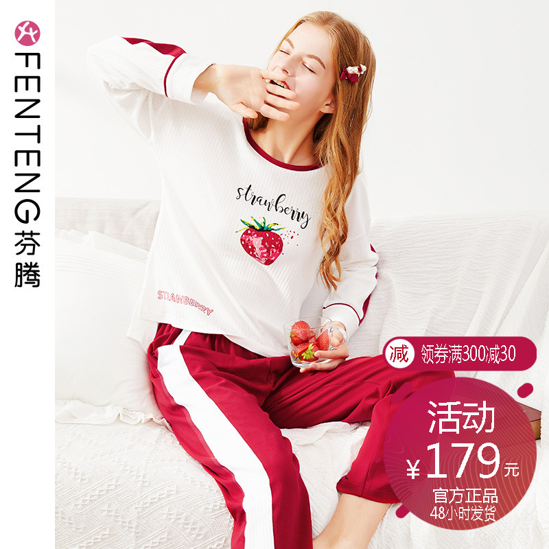 Fenton 2019 spring new pajamas women knitted cotton long-sleeved sweet girl round neck hedging home service suits