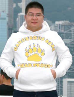 Pantalon collant jeunesse 14B en coton - Ref 751469 Image 8