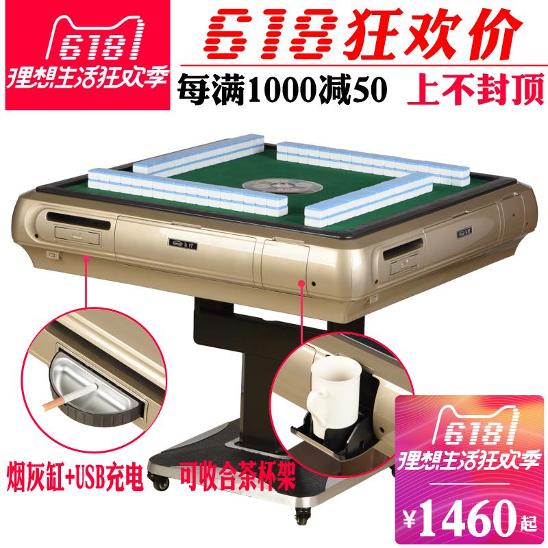 Запчасти для автоматических столов Kam bird  USB