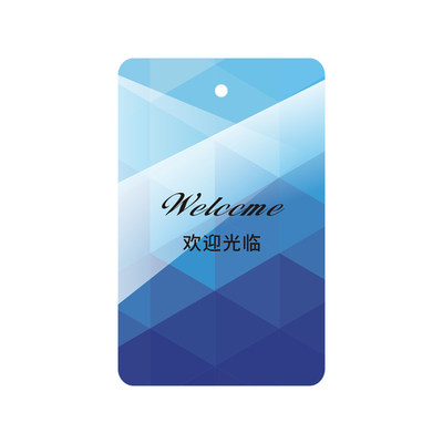 Low-frequency induction plug-in card to get electricity induction card, electricity switch card, hotel chip and electromagnetic card