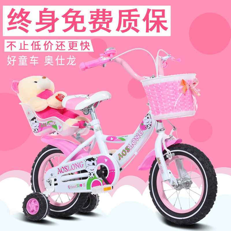 Usd 93 91 Children Bicycle 2 3 4 6 7 8 9 10 Year Old Child Bicycle
