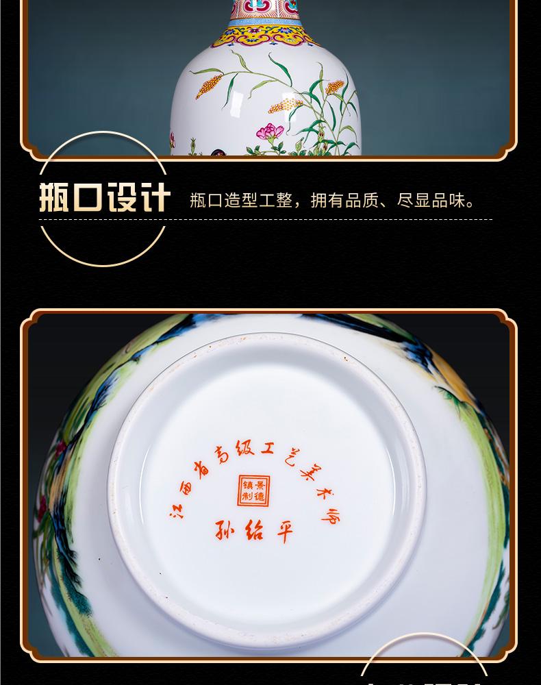 Jingdezhen ceramics pastel landscape colored enamel porcelain vase sitting room lucky bamboo flower arrangement of Chinese style household furnishing articles