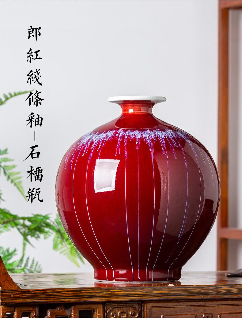 Jingdezhen ceramics ruby red glaze vase Chinese flower arranging large sitting room TV cabinet decoration accessories furnishing articles