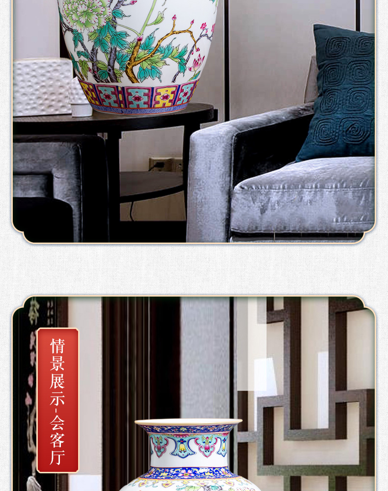 Jingdezhen ceramics ancient Chinese vase household enamel flower arrangement sitting room adornment handicraft furnishing articles