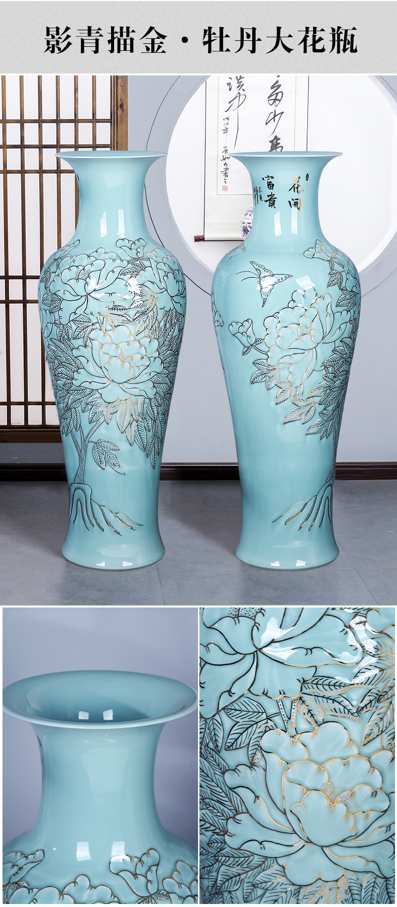 Jingdezhen ceramics anaglyph hand - made paint floor large vases, large sitting room adornment is placed gifts of new Chinese style