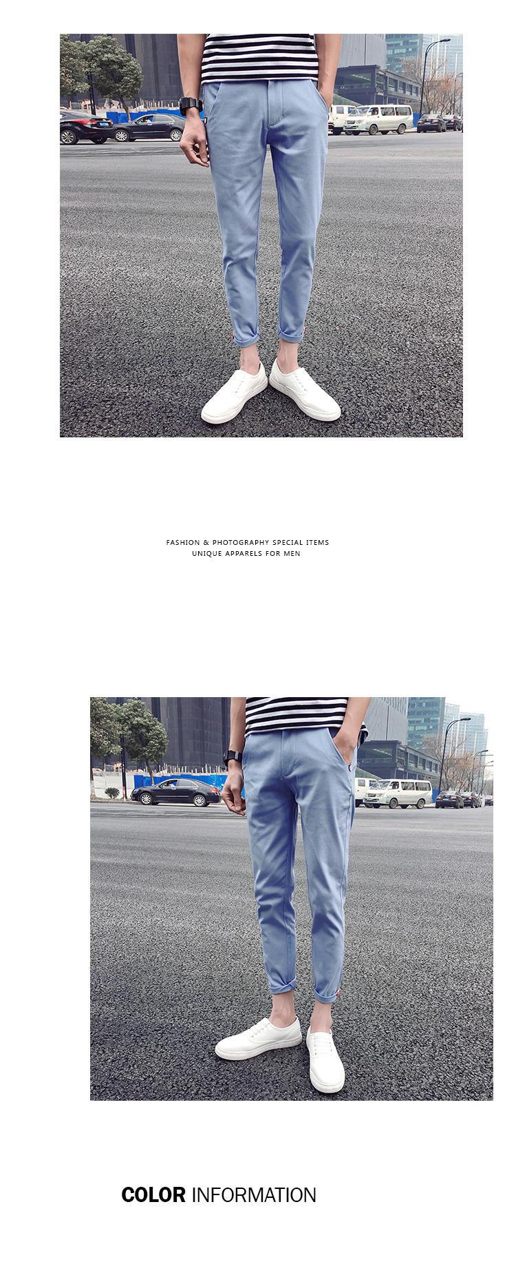春夏季男士休闲裤 男装潮流九分裤韩版修身哈伦裤小脚裤子K18P35