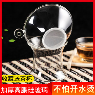 Glass tea leaking strainer creative teapot cute kung fu tea set filter accessories one justice cup set
