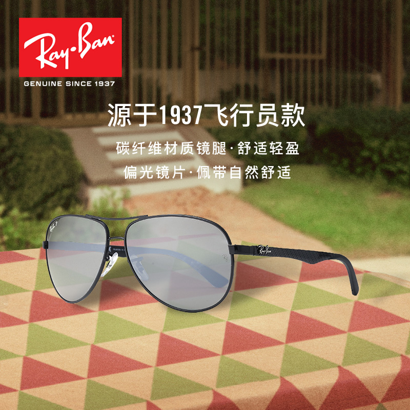 661164ad689 ... RayBan Ray-Ban sunglasses frog mirror polarized reflective driving  sunglasses 0RB8313 can be customized