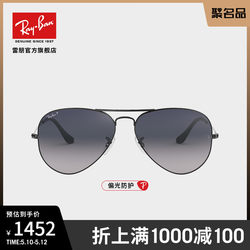 Rayban Ray-Ban Sunglasses Classic Pilot Gradient Polater Driving Special Men and Women Sirross 0RB3025
