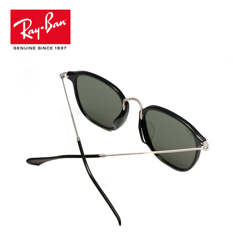 b0450607841 ... RayBan Ray-Ban sunglasses sunglasses men and women models full frame  retro simple 0RB2448NF can