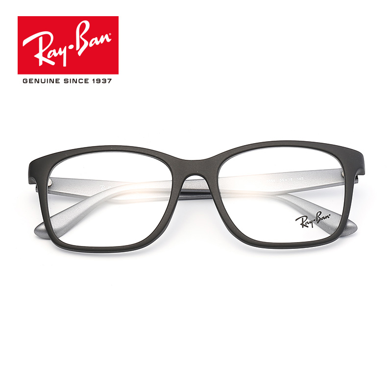 RayBan Ray-Ban optical frame for men and women models full frame ...