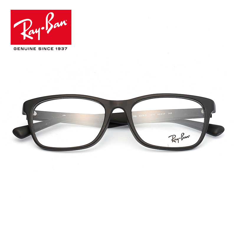 RayBan Ray-Ban glasses men and women models full frame simple ...