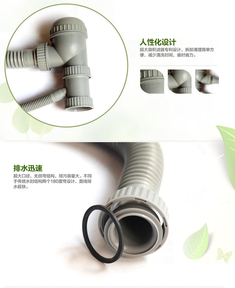 94169下水管(專利--人性化).jpg