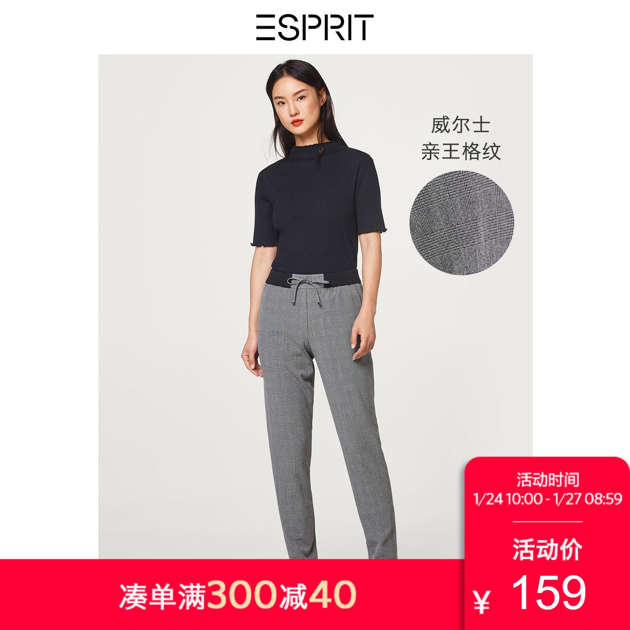 ESPRIT 女装秋格子条纹铅笔裤格纹时尚收腰休闲裤-088EE1B014