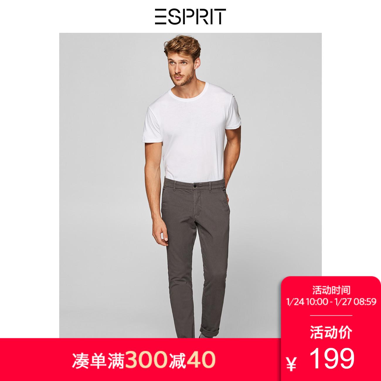 ESPRIT 男装冬简约直筒长裤棉弹纯色休闲裤子-108EE2B005