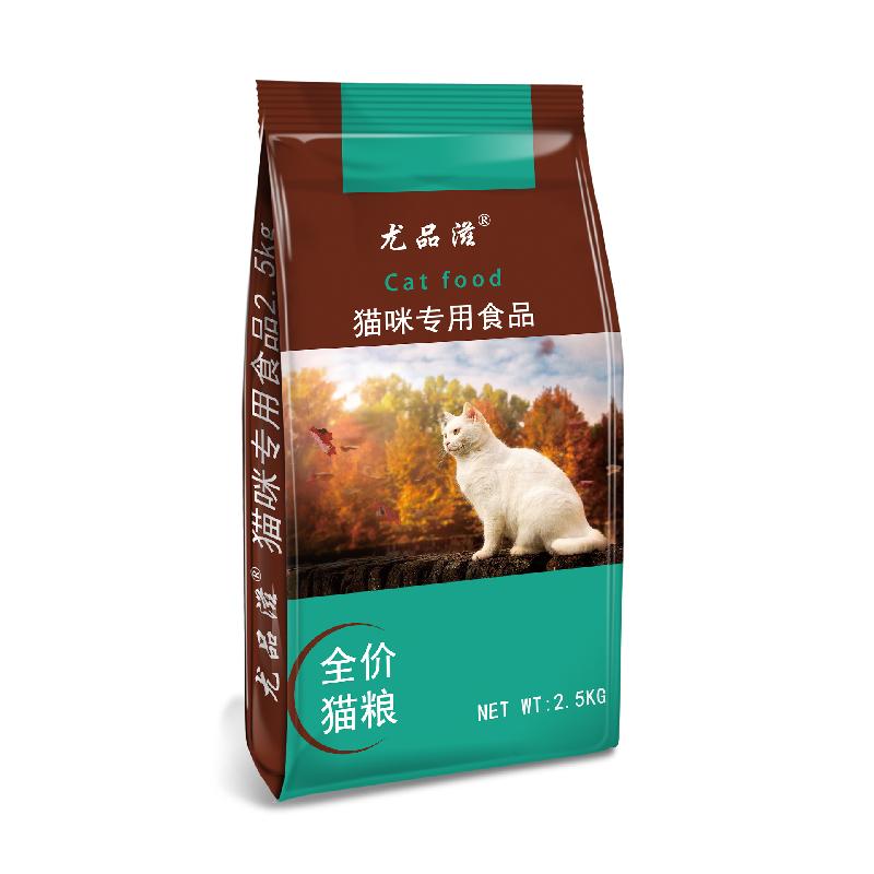 猫粮10kg海洋鱼味成猫幼猫粮去毛球