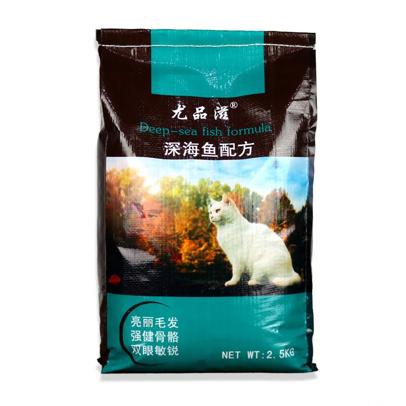 猫粮5kg10斤深海鱼味成猫幼猫家猫英短猫流浪猫去毛球美毛天然粮