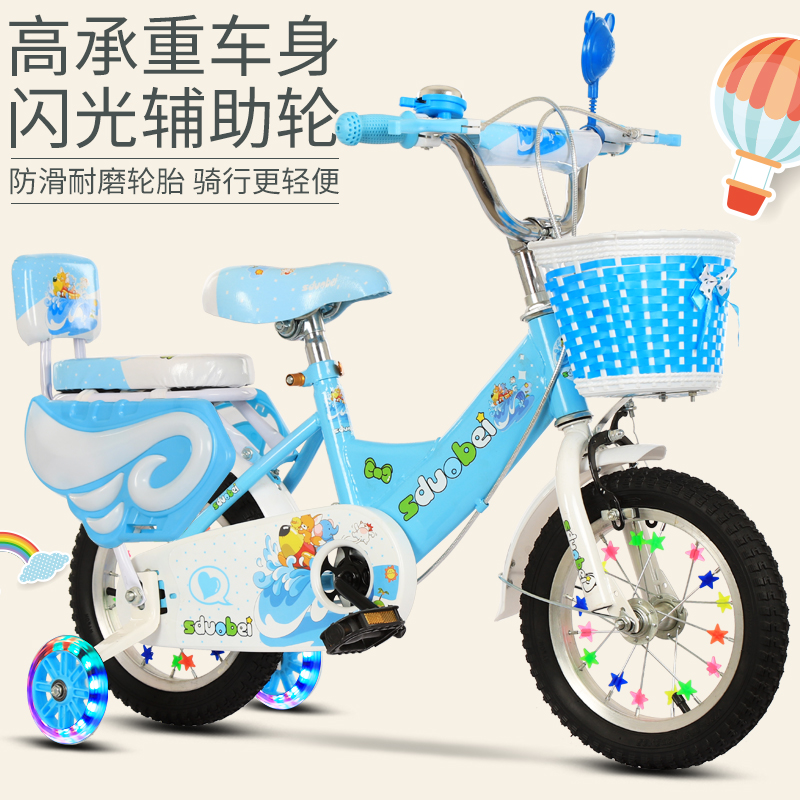 """Children Bike 18/"""" Steel frame and fork  OPC kids bicycle 6-9 years"""