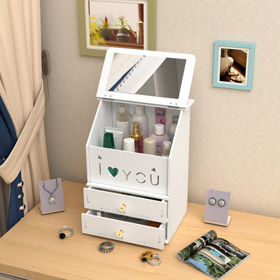 Desktop cosmetic storage box dressing table skin care products jewelry finishing rack drawer with mirror countertop shelf household
