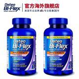 三倍强效!80粒x2瓶,Osteo Bi-Flex 葡萄糖胺维骨力胶囊 券后139元包邮(京东218元)