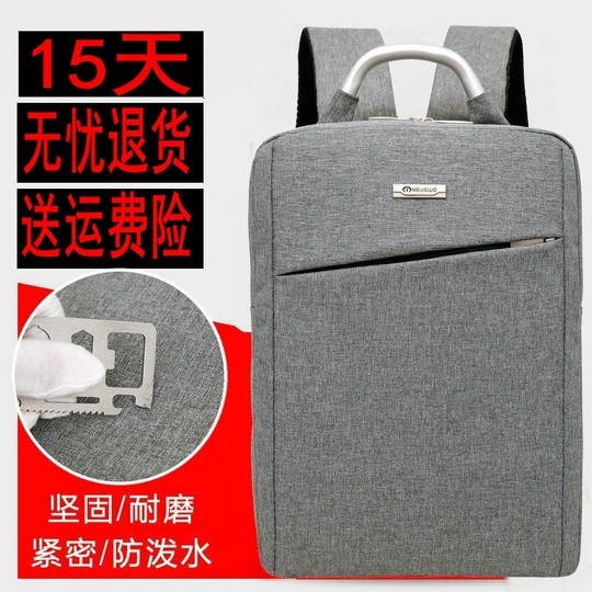 The new high-capacity backpack shoulder bag men's business casual computer bag high school students travel bag Korean women