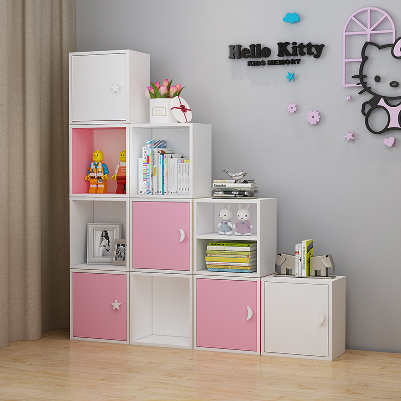 Simple modern grid cabinet free combination bookcase bookshelf children's locker storage cabinet with door floor 24cm deep