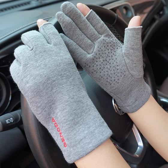 歌诺达男女秋冬夏季纯色露指防晒保暖手套开车掌心颗粒棉吸汗加绒