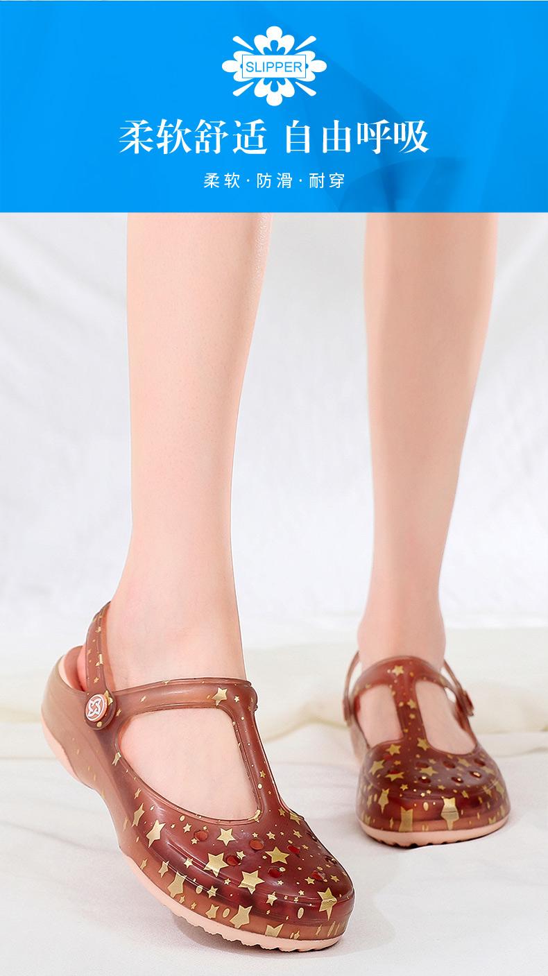 Crocs trượt ins nữ triều mặc ngoài dép mềm đế nặng đáy Hàn Quốc dép thạch dễ thương dép rỗng