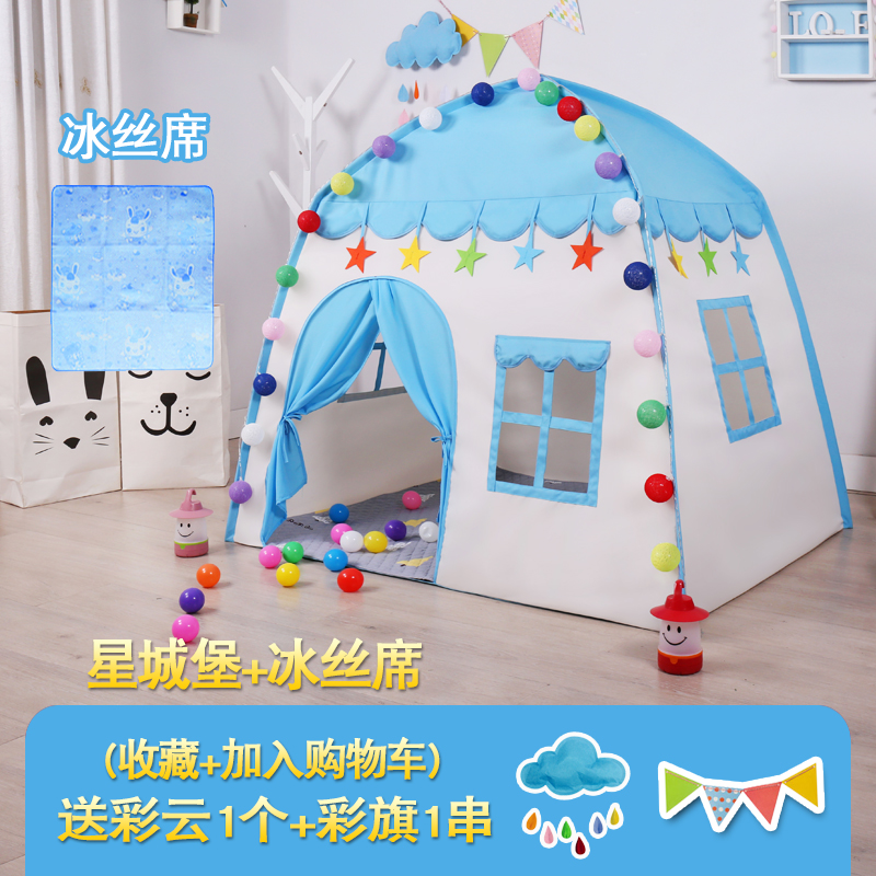 Star Castle Tent + Ice Silk Mat% 20 Send Bunting + Clouds