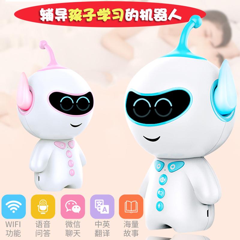 早教机小谷故事ai儿童机器人语音对话智能学习陪伴wifi可充电玩具