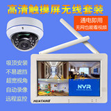 Touch screen one machine wireless monitoring set HD wide-angle door camera Internet Internet access
