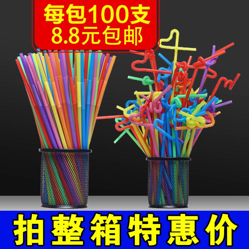 一次性彩色艺术吸管饮料果汁奶茶造型吸管26厘米每包100支装包邮