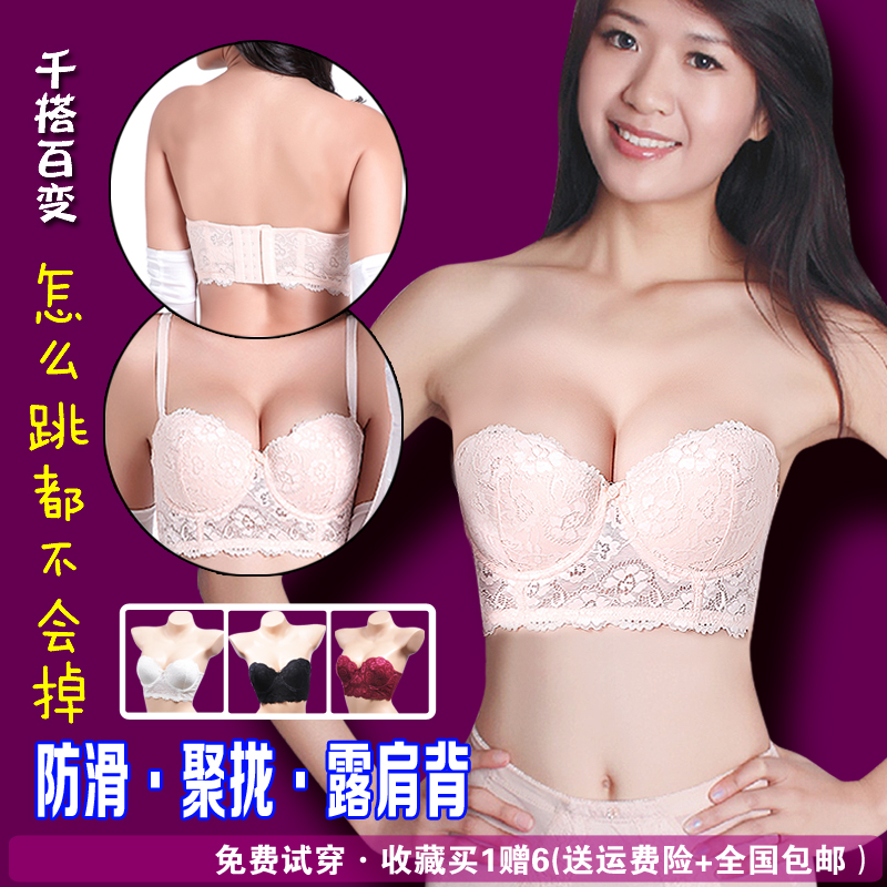 dfdde3d071 Strapless underwear women gathered on the non-slip non-slip bra invisible  wedding underwear