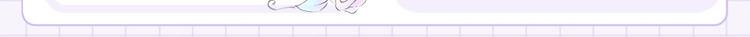 SULV國際【現貨】日本戀愛魔鏡單色眼影BE286臥蠶色人魚姬珠光BR330/BR701